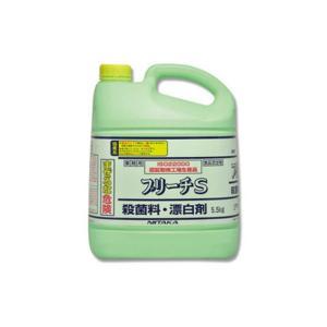 業務用 殺菌漂白剤 ニイタカ ブリーチS 5.5KX3本 アルカリ性洗剤 nagomishop