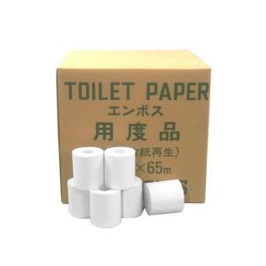 業務用トイレットペーパー 林製紙 エンボス加工シングル65M ハードタイプトイレットペーパー 100個 まとめ買い 送料無料|nagomishop