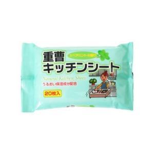清掃用品 重曹キッチンシート 1ケース1920枚(20枚×96P)|nagomishop