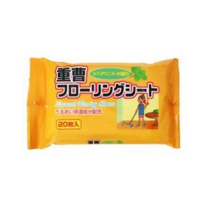 清掃用品 重曹フローリングシート 1ケース1920枚(20枚×96P)|nagomishop