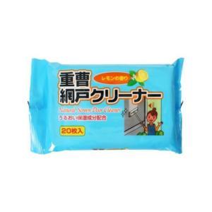 清掃用品 重曹網戸クリーナー 1ケース1920枚(20枚×96P)|nagomishop
