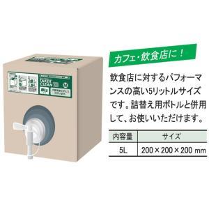 除菌 消毒 ウイルス予防 食中毒予防 タケックスクリーンBiz 5LX3本 竹の力がウイルスを強力除去 nagomishop
