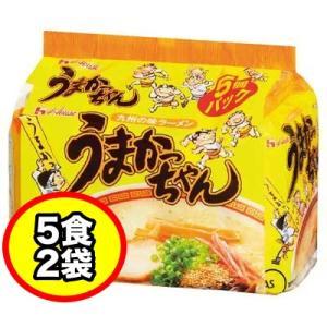 うまかっちゃん 5食パック×2 10食 オリジナル 九州の味ラーメン 調味オイル付き