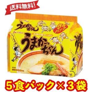 うまかっちゃん 5食パック×3 10食 オリジナル 九州の味ラーメン 調味オイル付き