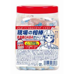 現場の相棒 乳酸菌GABAゼリー ボトル 550g入り|nagonozakka