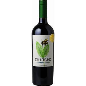 赤ワイン スペイン ボデガス・エゴ/ゴル・オーガニック 2018 750ml/ムルシア州|nagoya-8848