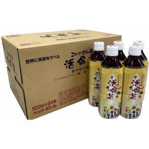 活命茶 500ml ペット 24本入り(ケース単位)/キスラ(中北薬品)|nagoya-8848