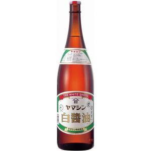 白しょうゆ 特級 1.8L びん/ヤマシン|nagoya-8848