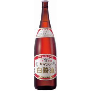 アオミ白しょうゆ 上級 1.8L びん/ヤマシン|nagoya-8848