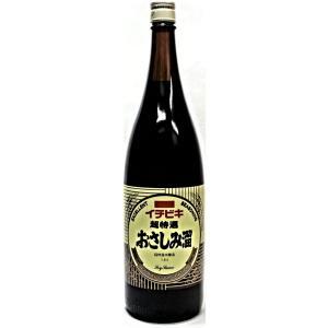 おさしみ溜 超特選本醸造 1.8L びん/イチビキ|nagoya-8848