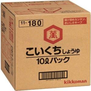 こいくちしょうゆ 10L BIB/キッコーマン|nagoya-8848