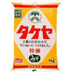 信州みそ 米味噌 特醸 1Kg ピロータイプ/タケヤ|nagoya-8848