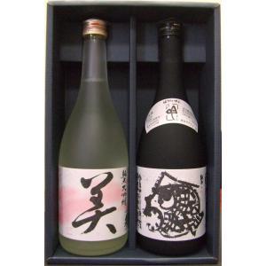 蓬莱泉 「吟」・「美」 日本酒 純米大吟醸 飲み比べセット 720ml×2本(専用箱入り)/愛知県 関谷醸造|nagoya-8848