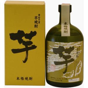 甕・かめ 熟成 量り売り オリジナル本格芋焼酎 25度 720m 箱付|nagoya-8848