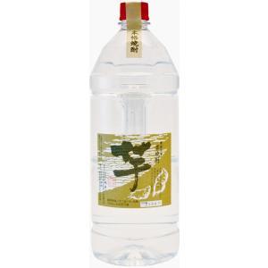 甕・かめ 熟成 量り売り オリジナル本格芋焼酎 25度 2700ml|nagoya-8848