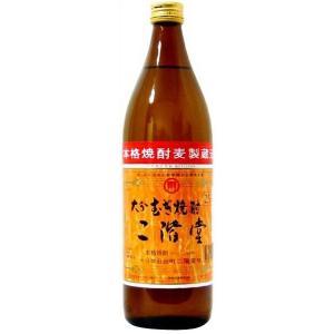 麦焼酎 二階堂 大分むぎ焼酎 900ml 25度/二階堂酒造|nagoya-8848