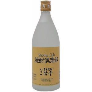麦焼酎 焼酎倶楽部 720ml 25度/二階堂酒造|nagoya-8848