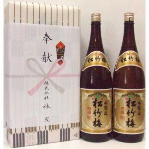 特撰・特別(本醸造) 奉献酒 1.8L 2本入り|nagoya-8848