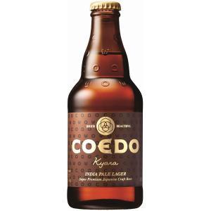 (クラフトビール)コエドビール COEDO 伽羅(きゃら) 5.5% 333ml 24本セット/埼玉県|nagoya-8848