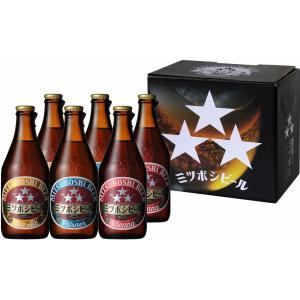 (クラフトビール)ミツボシビール 飲み比べ6本セット (ピルスナー、ペールエール、ウィンナスタイルラガー) 330ml 各2本/愛知県(送料無料)|nagoya-8848