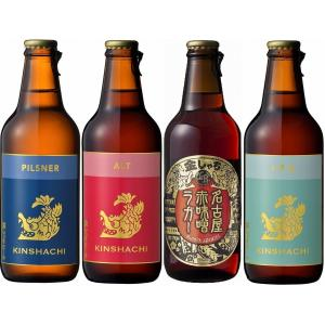 (クラフトビール)盛田金しゃちビール 24本セット 青ラベル、赤ラベル、名古屋赤味噌ラガー、IPA 330ml 各6本/愛知県(送料無料)|nagoya-8848