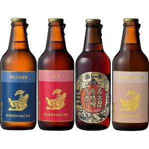 (クラフトビール)盛田金しゃちビール 24本セット 青ラベル、赤ラベル、名古屋赤味噌ラガー、プラチナエール 330ml 各6本/愛知県(送料無料)|nagoya-8848