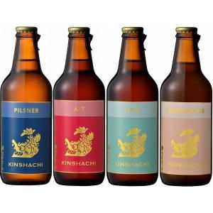 (クラフトビール)盛田金しゃちビール 24本セット 青ラベル、赤ラベル、インディアペールエール、プラチナエール 330ml 各6本/愛知県(送料無料)|nagoya-8848