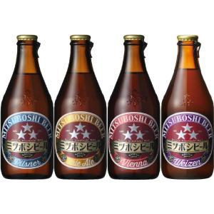 (クラフトビール)ミツボシビール 24本飲み比べセット ピルスナー、ペールエール、ウィンナスタイルラガー、ヴァイツェン 330ml各6本(送料無料)|nagoya-8848