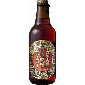 (クラフトビール)盛田金しゃちビール 金しゃち 名古屋赤味噌ラガー 330ml 24本セット/愛知県(送料無料)|nagoya-8848