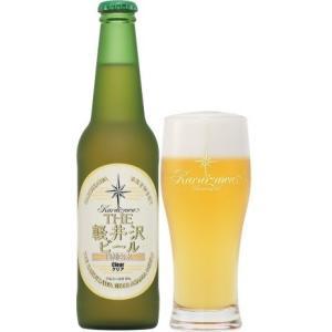 (クラフトビール)軽井沢ビール クリア ピルスナー 5% 330ml 12本セット/長野県|nagoya-8848