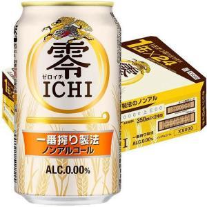 キリン 零ICHI ゼロイチ350ml缶 1ケース(1缶当たり、126円)|nagoya-8848