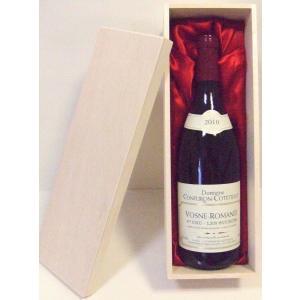 ワイン専用 ギフトボックス(贈答用の箱)/1本用 超高級木箱 750mlボトル用|nagoya-8848
