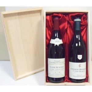 ワイン専用 ギフトボックス(贈答用の箱)/2本用 超高級木箱 750ml×2ボトル用|nagoya-8848