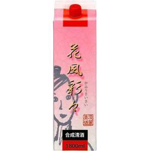 料理酒 合成清酒 花風彩々 1.8L紙パック/合同酒精 |nagoya-8848