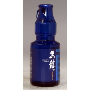 福井県永平寺町 黒龍酒造   黒龍の新製品はこれまで日本酒・吟醸酒の美味しさをまだ味わったことの無い...