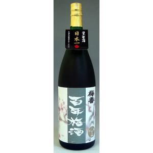 一般もプロも太鼓判の味 梅香 百年梅酒 1.8L