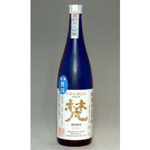 福井県鯖江の限定酒 梵 山廃純米大吟醸 無濾過生原酒 1.8L