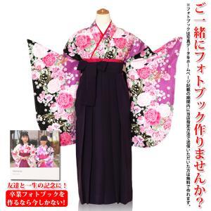 小学生 袴レンタル 女の子 卒業式 紫無地 薔薇ピンク色