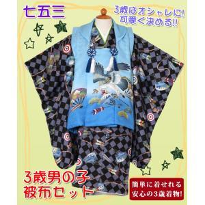 七五三着物三歳被布セットのレンタルはおしゃれで簡単着付けの3歳被布をレンタルできます。家族で参拝でき...