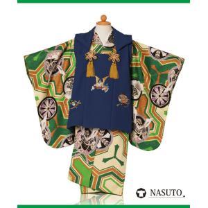 753 キッズ着物 三歳レンタル緑色 被布フルセット 着物 3歳着物 男の子七五三 子供 紺色被布兜刺繍文様 ブランド nasuto...