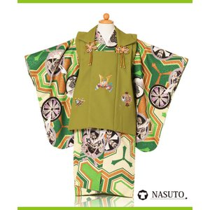 3歳着物 三歳レンタル緑色 被布フルセット 753 キッズ着物 着物 男の子七五三 子供 緑色被布兜刺繍文様 ブランド nasuto...
