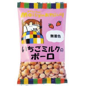 創健社 メイシーちゃん いちごミルクのボーロ45g×10袋セット