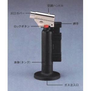 PRINCE ガストーチ GT-3000S