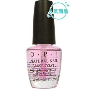 爪への色素沈着を防ぎ、なめらかに仕上げます。塗ると透明の仕上がりになります。  ■内容量 15ml ...
