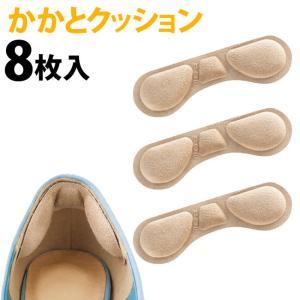 靴のプロ シューフィッター當山アイが監修!サイズの合わない靴に貼るだけでかかとのすき間を解消します。...