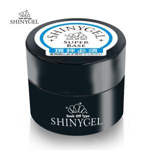 shinygel-sb