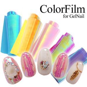 大流行中ジェルネイル♪カラーフィルム全5色 切って埋め込むだけでオーロラネイルアートが完成です。|nailkoubouu