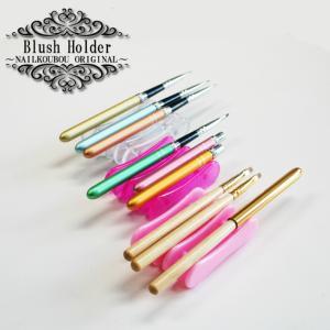 【メール便OK】『ブラシホルダー』ジェルネイルの便利グッズ・丸い筆ももう転がりません。5本まで同時に置くことが可能です!筆置き・ブラシスタンド|nailkoubouu