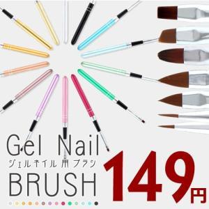 【メール便OK】ジェルネイル用選べる10色 平筆#4、フレンチ、各種細筆など使えるアート用ブラシ 後片付け楽々な【インサートブラシ】|nailkoubouu