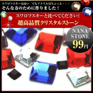 スワロフスキーと比べてください!高品質ガラスラインストーン『NANASTONE』全27色 スクエア2mm/3mm/4mm/5mm|nailkoubouu